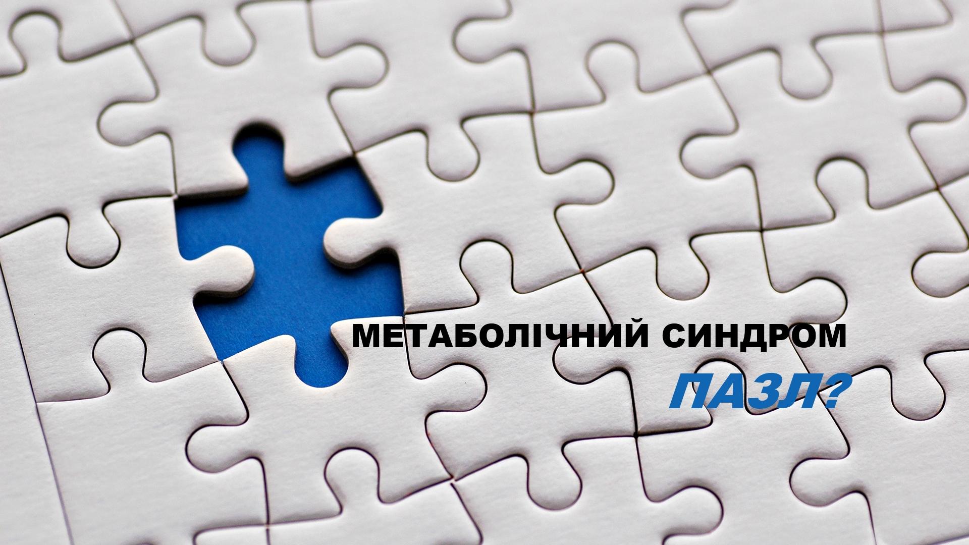 digital-marketing-puzzle (3)