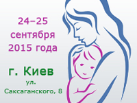 conference_24-25.09.15