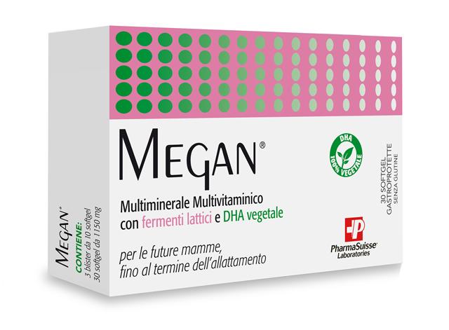 Меган