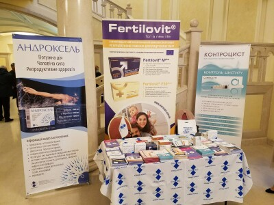 """Компанія """"Клімед Україна"""" прийняла участь в науково-практичній конференції «Сучасні методи діагностики та лікування в урології та онкоурології» URO DNIPRO - 2020"""