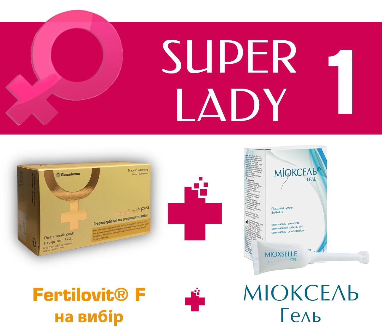 site_super_lady1_3