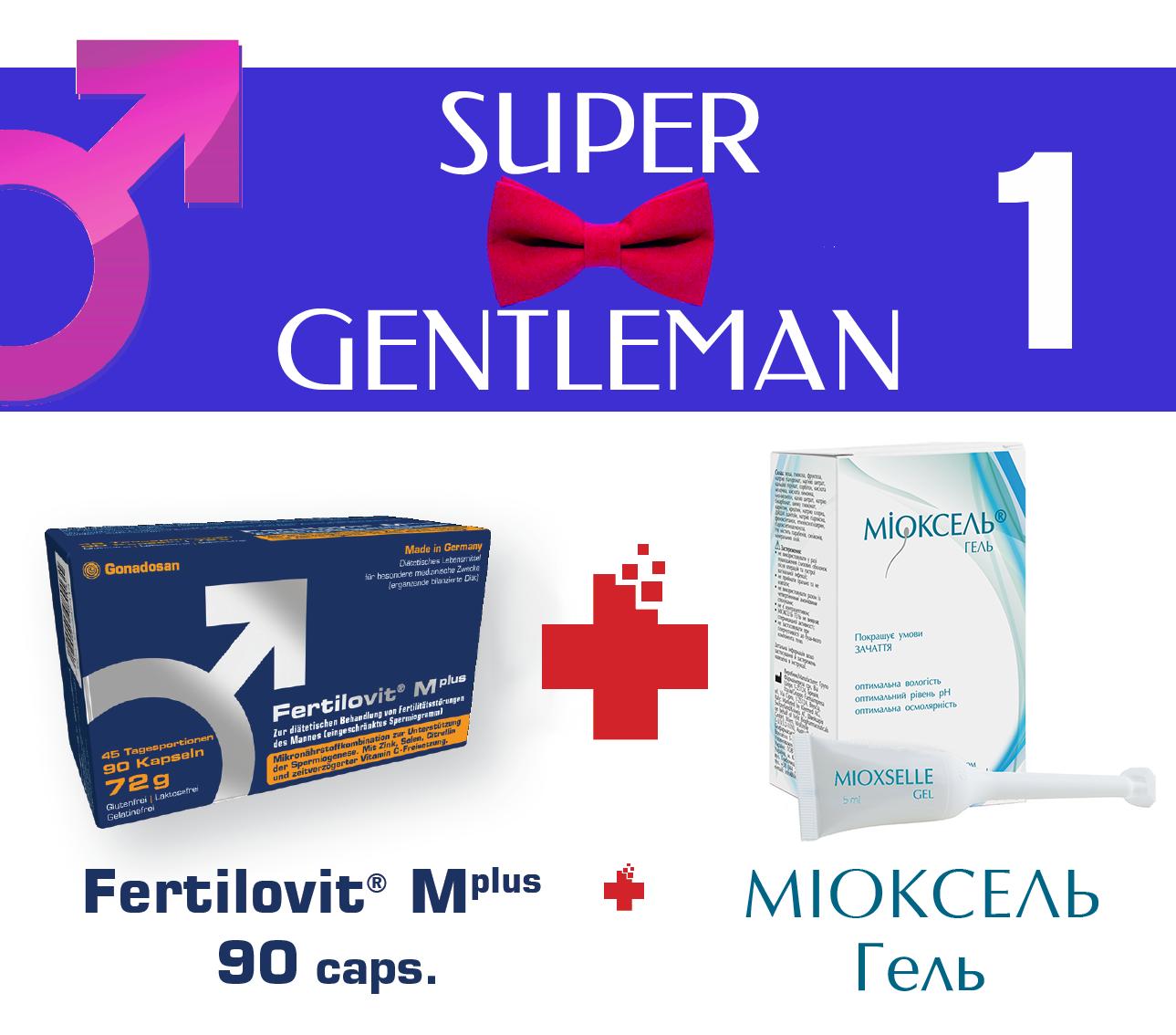 super_gentleman1